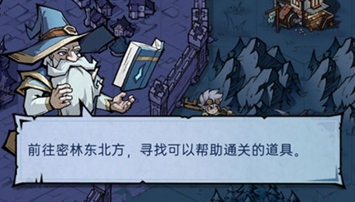 《魔镜物语》【时光回廊】之【王都陷落】攻略